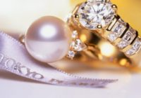 Information about Pearls Which May Interest You